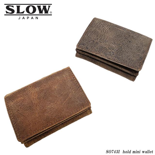 SLOW スロウ hold mini wallet SO743I KUDU LEATHERシリーズ メンズ レザー ブラウン 革財布 3つ折り財布