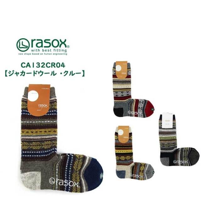 【メール便可】ラソックス ジャカードウール クルー ソックス 靴下 レディース メンズ S/M/L rasox CA132CR04