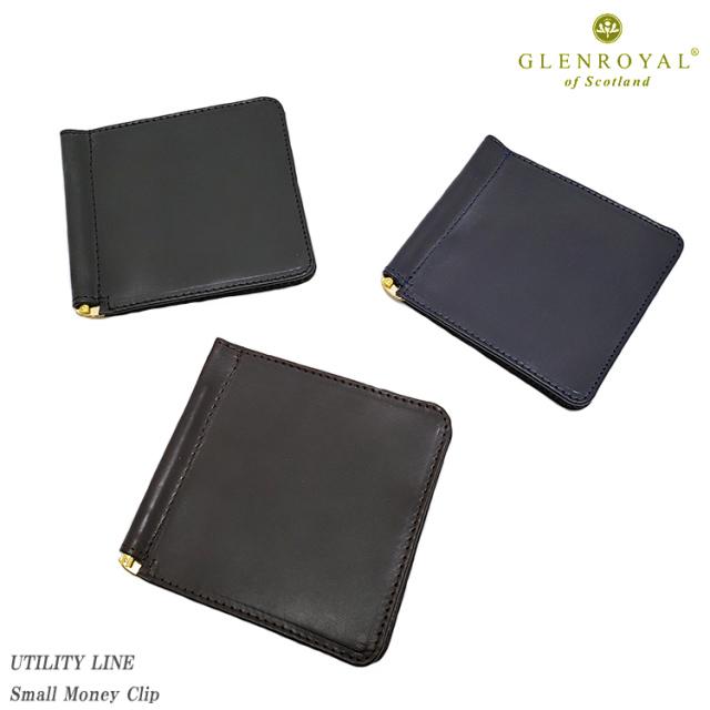 GLENROYAL グレンロイヤル Small Money Clip 03-5930 UTILITY LINE ユーティリティライン マネークリップ メンズ