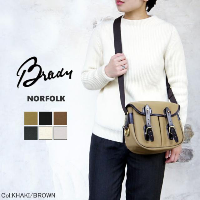 ブレディ ノーフォーク ショルダーバッグ Brady NORFOLK 2020SS 春夏 カーキ/ブラウン/ブラック 〔SK〕