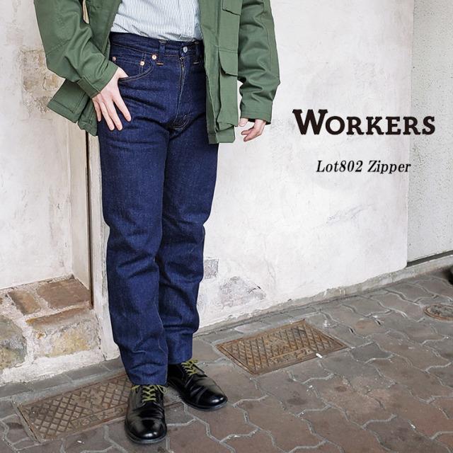 WORKERS ワーカーズ Lot802 Zipper SLIM TAPERED JEANS スリム テーパード ジーンズ ジッパーフライ 日本製 デニム DENIM コットン 〔FL〕