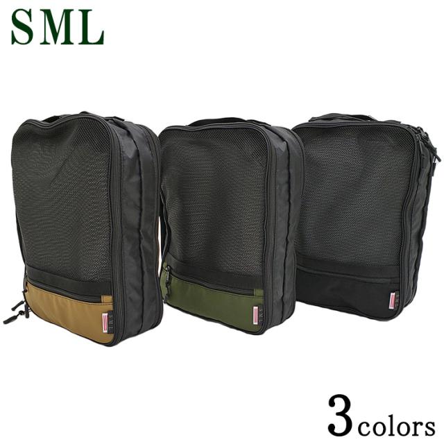 SML エスエムエル CLOTHING CASE クロージングケース 909388 ナイロン 黒/ベージュ/カーキ