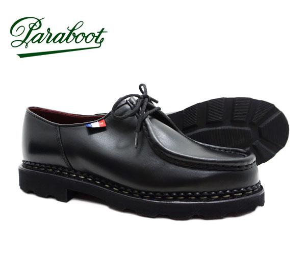 【純正シューツリープレゼント中】パラブーツ メンズ ミカエル ブラック Paraboot Michael BBR 174912 NOIR〔FL〕