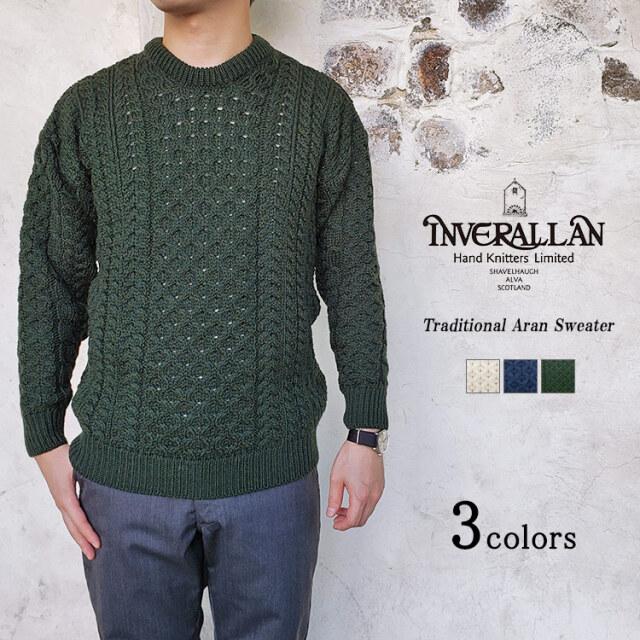 Inver Allan インバーアラン Traditional Aran Sweater トラディショナルアランセーター ニット セーター ウール メンズ レディース 〔FL〕
