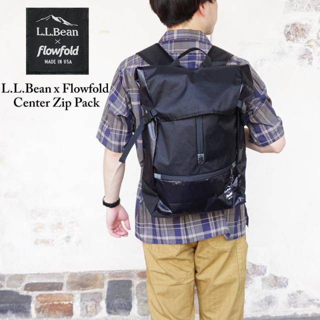 エルエルビーン L.L.Bean バックパック リュック センタージップパック エル・エル・ビーン x フローフォールド・センター・ジップ・パック L.L.Bean x Flowfold Center Zip Pack ジップ付き ポケット付き 軽量 X-Pac レディース メンズ 505878