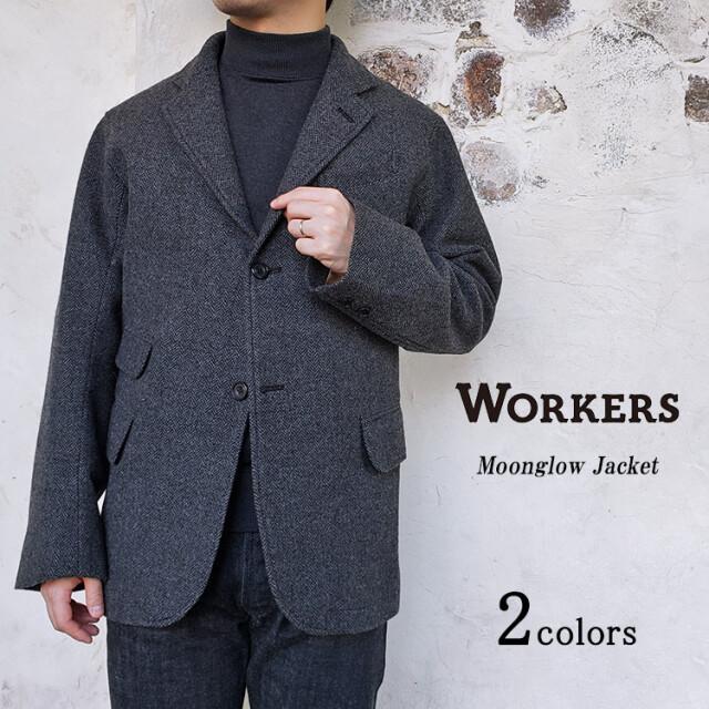 Workers ワーカーズ Moonglow Jacket ムーングロウジャケット ウール ヘリンボーン ツイード メンズ 〔FL〕