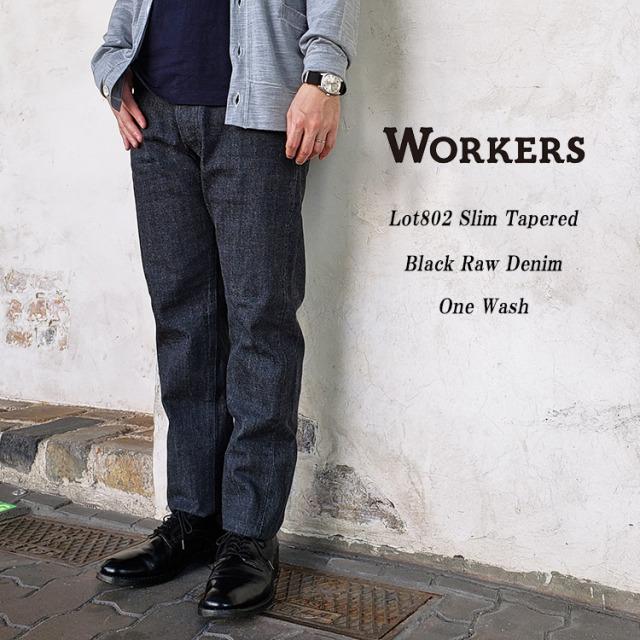 Workers ワーカーズ Lot802 Slim Tapered スリムテーパード ジーンズ Black Raw Denim ブラックデニム メンズ 〔FL〕