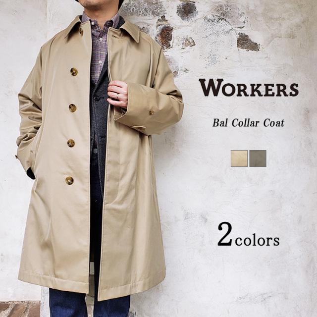 Workers ワーカーズ Bal Collar Coat バルカラーコート メンズ コットン ギャバジン ベージュ/カーキ 〔FL〕