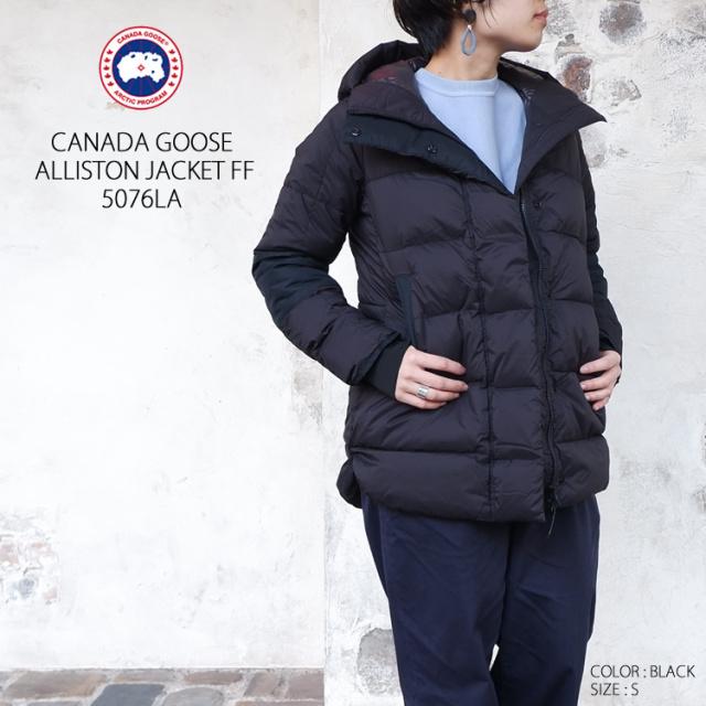 カナダグース ライト ダウン ジャケット レディース ダウンジャケット Canada Goose アリストンジャケット 軽量 フード付き 無地 ALLISTON JACKET FF 5076LA ブラック XS/S/M 正規取扱店