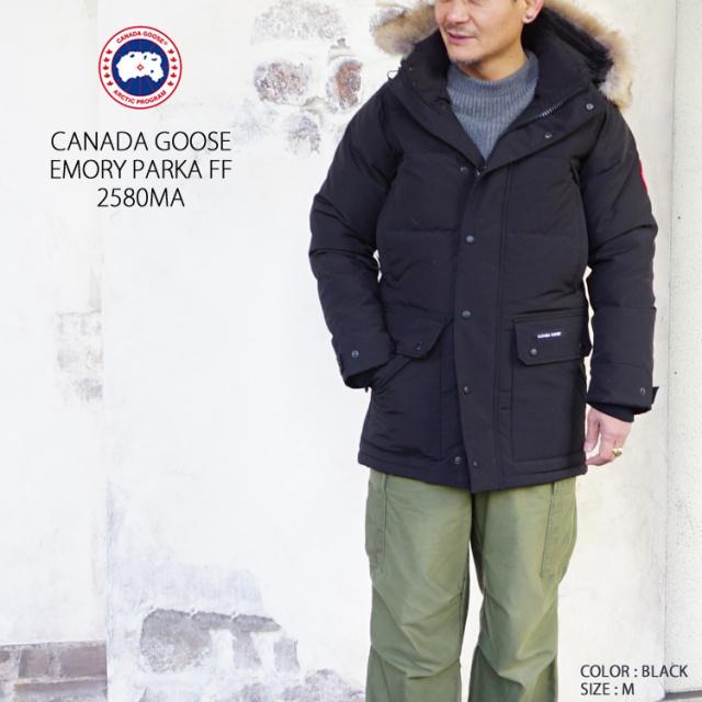 カナダグース メンズ ダウンジャケット ファー フード付き 無地 エモリーパーカ フュージョンフィット Canada Goose 【カナダグース】 EMORY PARKA FF 2580MA ブラック XS/S/M/L 正規取扱店