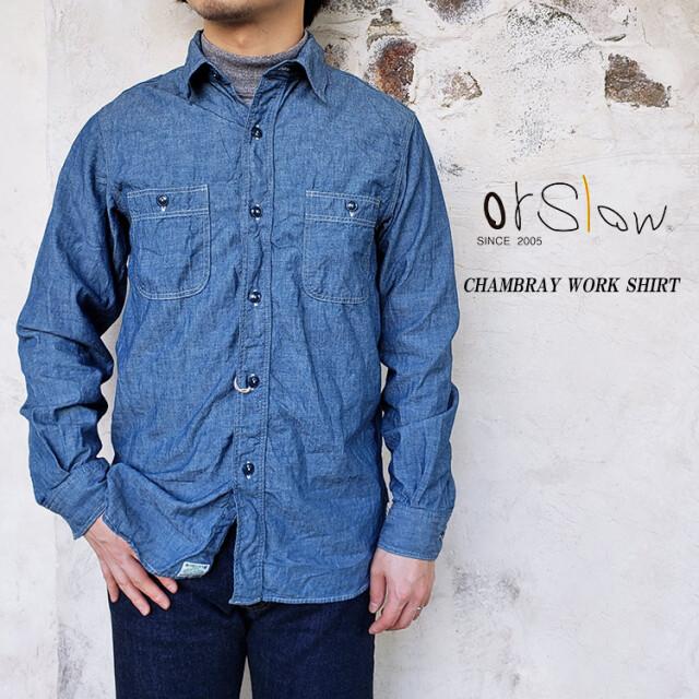 orSlow オアスロウ 01-8070 CHAMBRAY WORK SHIRT シャンブレーワークシャツ コットン 日本製 〔FL〕