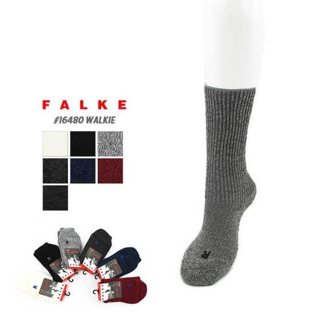 【メール便可】 ファルケ ソックス メンズ レディース ホワイト/ブラック/グレー/チャコールグレー/ブルー/レッド 35-36/37-38/39-41/42-43 FALKE WALKIE #16480