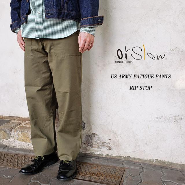 orSlow オアスロウ 01-5002-76 US ARMY FATIGUE PANTS ファティーグパンツ Army Green ベイカーパンツ ミリタリー リップストップ コットン 日本製 〔FL〕