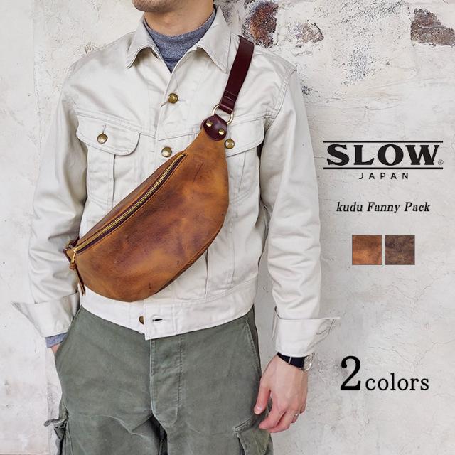 SLOW スロウ kudu Fanny Pack クーズー ファニーパック ショルダーバッグ ボディバッグ 300S130J ブラウン レザー メンズ
