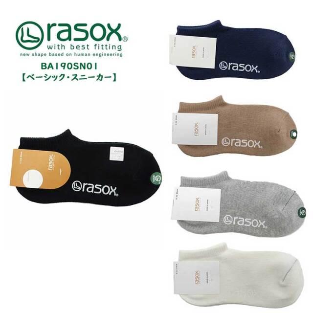 【メール便可】 ラソックス コットン ベーシック スニーカー ソックス 靴下 レディース メンズ レッド/ブルー/グレー/ブラック S/M/L rasox BA190SN01