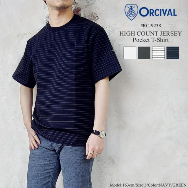 【メール便可】オーシバル オーチバル ハイカウント ポケット Tシャツ メンズ トップス ORCIVAL HIGH COUNT JERSEY Pocket T-Shirt MENS<br>ホワイト/チャコール/ネイビー S/M/L #RC-9238