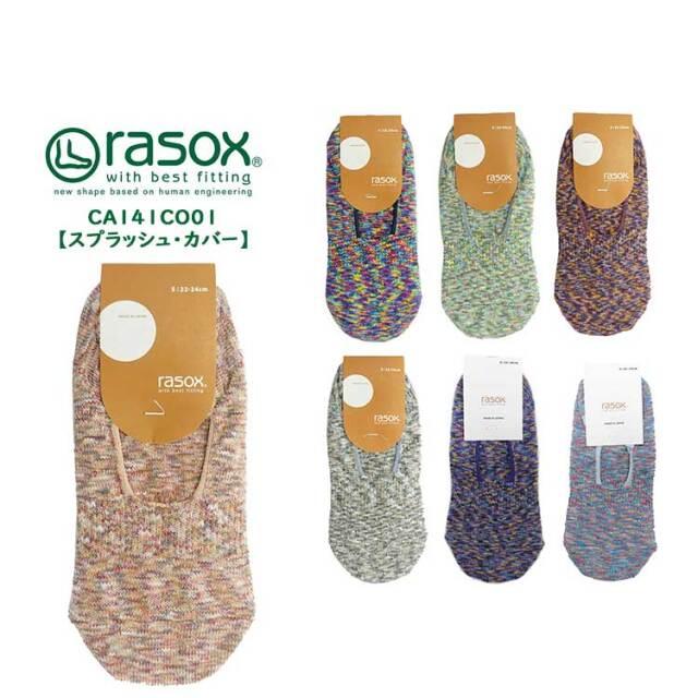 【メール便可】 ラソックス ショート スプラッシュ カバー ソックス 靴下 レディース メンズ グレー/レッド/ピンク/ブルー/グリーン/ブラウン/イエロー S/M/L rasox CA141CO01