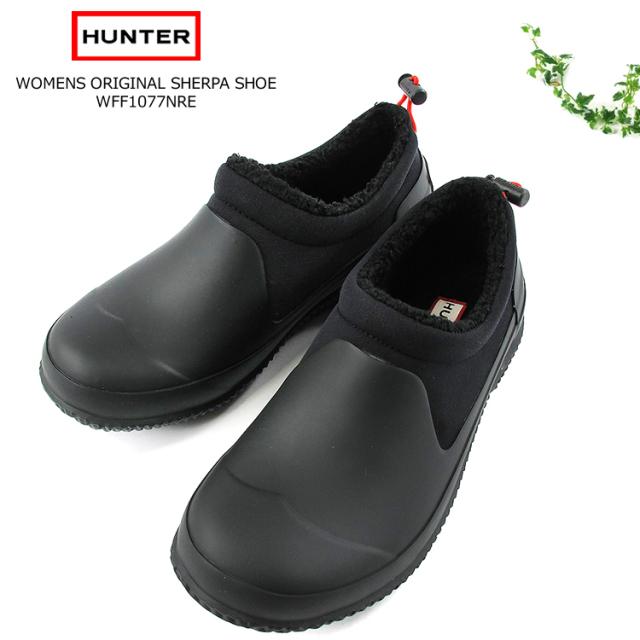 ハンター レインシューズ レディース 靴 スリッポン スリッパシューズ ブラック 黒 シェルパフリース レディースオリジナルインシュレイティドシェルパシューズ 23cm/24cm/25cm HUNTER WFF1077NRE WOMENS ORIGINAL SHERPA SHOE 正規品
