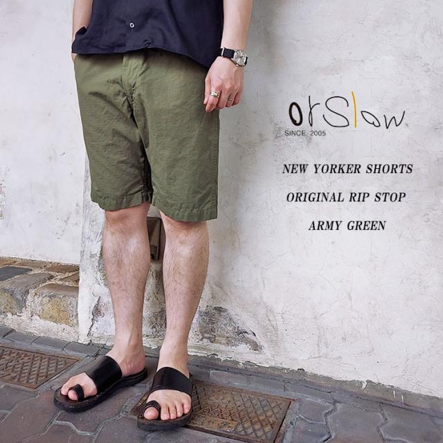 orSlow オアスロウ 03-7022 NEW YORKER SHORTS ニューヨーカーショーツ ショートパンツ コットン ユニセックス 日本製 〔FL〕
