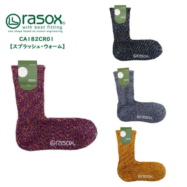 【メール便可】 ラソックス スプラッシュ ウォーム クルー スニーカー ソックス 靴下 レディース メンズ パープル/ネイビー/グレー/イエロー S/M/L rasox CA182CR01