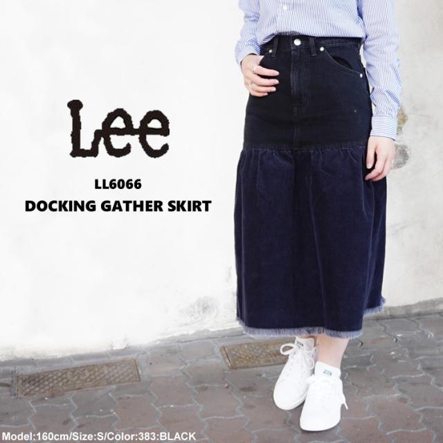 Lee リー ドッキング ギャザー スカート レディース ボトムス DOCKING GATHER SKIRT LADIES ブラック S/M #LL6066
