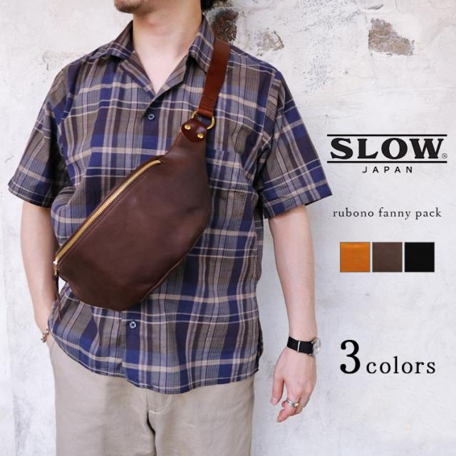SLOW スロウ rubono fanny pack ルボーノ ファニーパック 300S61EG 栃木レザー ショルダーバッグ ボディバッグ ブラック ブラウン キャメル 日本製