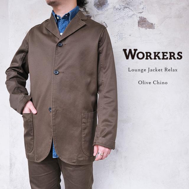 Workers ワーカーズ Lounge Jacket Relax ラウンジジャケット リラックス Olive Chino オリーブ チノ ワーク メンズ コットン 〔FL〕