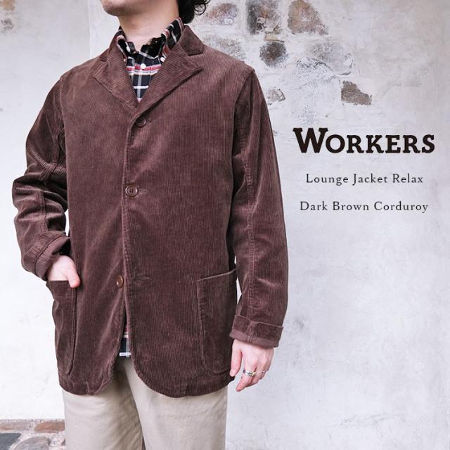 Workers ワーカーズ Lounge Jacket Relax ラウンジジャケット リラックス Dark Brown Corduroy ダークブラウン コーデュロイ ワーク メンズ コットン 〔FL〕