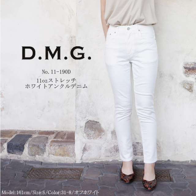 ドミンゴ dmg ディーエムジー 11ozストレッチ ホワイト アンクルデニム ジーンズ レディース ボトムス Stretch White Ankle Denim LADIES ホワイト SS/S/M/L #11-190D