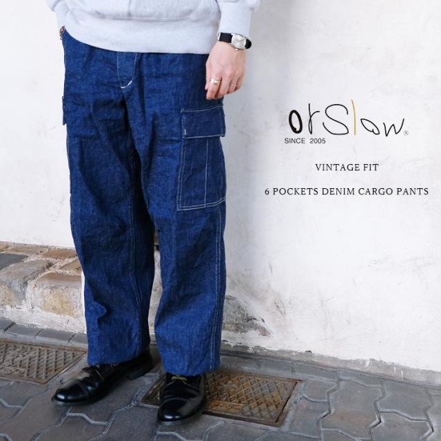 orSlow オアスロウ 03-v5260-81 Vintage Fit 6 Pockets Denim Cargo Pants ヴィンテージフィット デニムカーゴパンツ コットン デニム生地 ミリタリー 日本製 〔FL〕