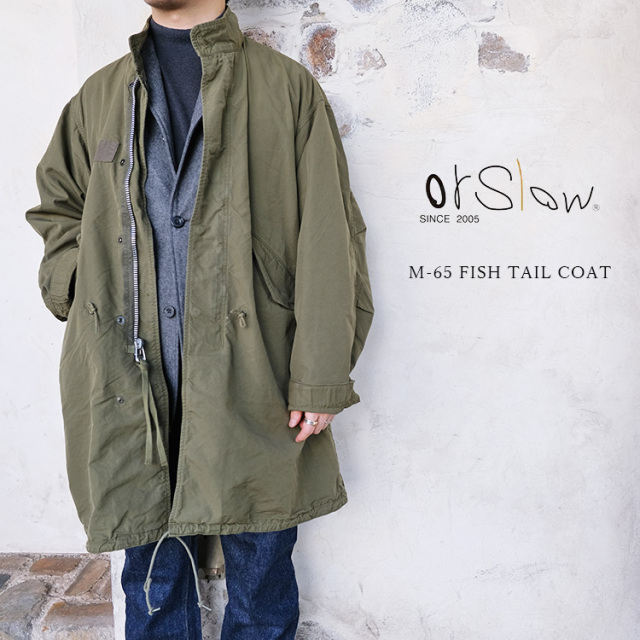 orSlow オアスロウ 03-6065-76 M-65 FISH TAIL COAT フィッシュテールコート コットン ナイロン ミリタリー 日本製 〔FL〕