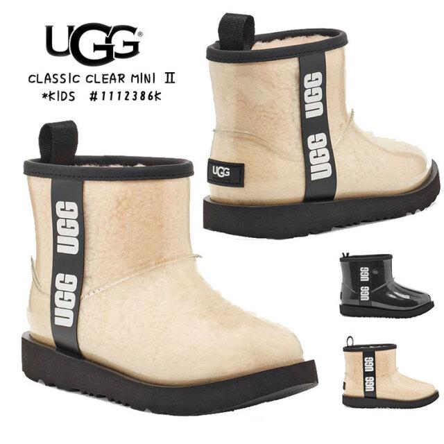 アグ クラシック クリア ミニ キッズ ムートン シープスキン 防水 ブーツ 17cm/18.5cm/19.5cm/20cm/21cm ブラック/ホワイト UGG CLASSIC CLEAR MINI #1112386K