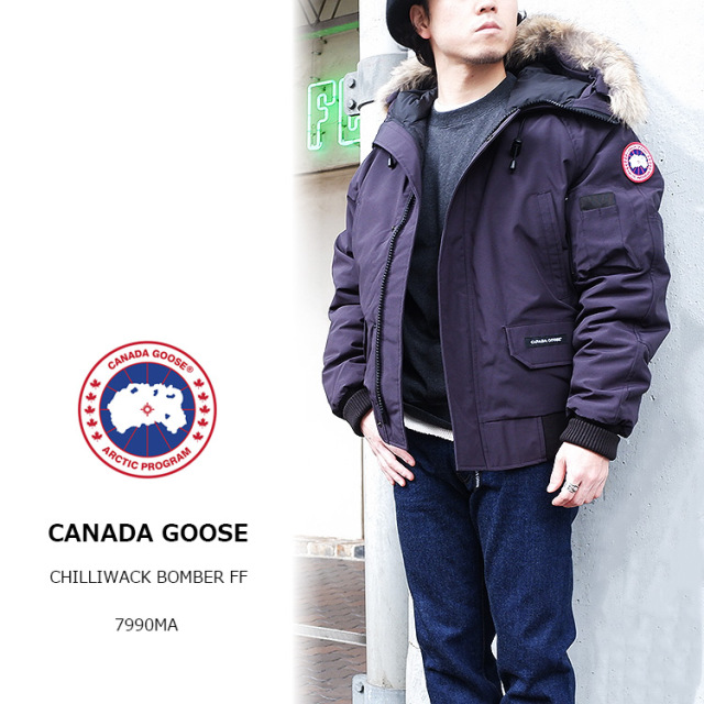 カナダグース メンズ ダウンジャケット ファー フード付き 無地  チリワックボンバー フュージョンフィット Canada Goose 【カナダグース】 CHILLIWACK BOMBER FF 7999MA ブラック XS/S/M/L/XL 正規取扱店