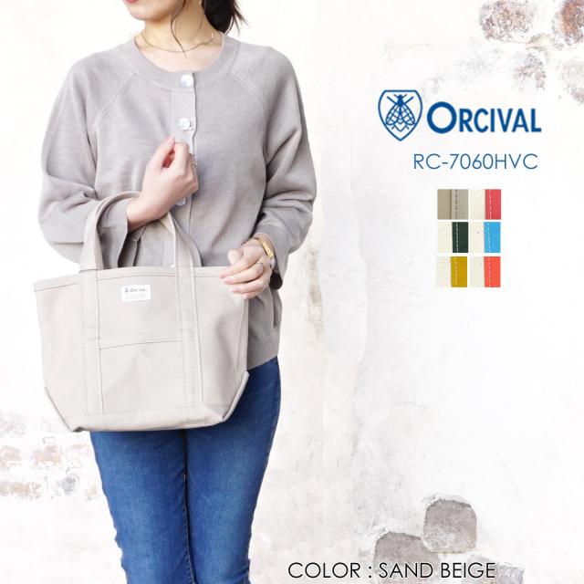 ORCIVAL オーチバル オーシバル トートバッグ 24ozキャンバスバッグ(Sサイズ) RC-7060HVC 〔SK〕