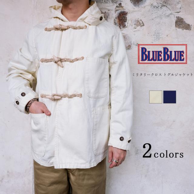 BLUE BLUE JK2040 ミリタリークロス トグルジャケット イギリス軍
