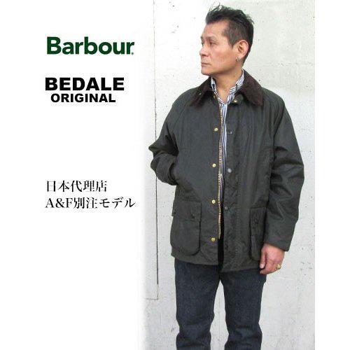 バブアー ビデイル オリジナル BARBOUR BEDALE ORIGINAL メンズ オイルドジャケット 日本代理店 A&F別注モデル MWX1241 セージ バーブァー セイジ〔FL〕