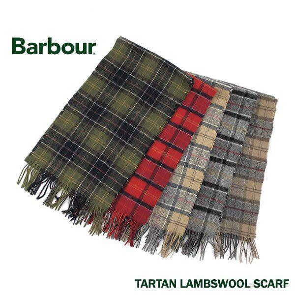 BARBOUR #USC0001 マフラー タータンチェック スカーフ〔FL〕