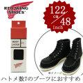 【メール便可】レッドウィング REDWING タスラン・ブーツレース ブラック 48インチ 122cm #97157 〔FL〕