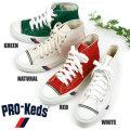 【送料無料】 PRO-Keds(プロケッズ) レディース スニーカー ロイヤルアメリカ ハイカット 1013 〔SK〕