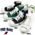 【送料無料】 PRO-Keds(プロケッズ) メンズ スニーカー ロイヤルアメリカ ハイカット 1013 〔FL〕