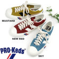 PRO-Keds(プロケッズ) レディース スニーカー ロイヤルプラス 2013 〔SK〕