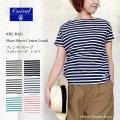 Orcival バスクシャツ 半袖 ボーダー B421 Short Sleeve Loose T-shirt ワイドボーダー〔SK〕