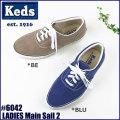 【送料無料】 Ked's (ケッズ) レディース スニーカー メインセイル2 6042 〔SK〕