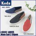 【送料無料】 Ked's (ケッズ) レディース スニーカー メインセイル2 スリッポン 6043 〔SK〕