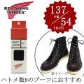 【メール便可】レッドウィング REDWING タスラン・ブーツレース ブラック 54インチ 137cm #97143 〔FL〕