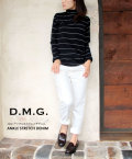 ドミンゴ パンツ dmg デニム D.M.G. ストレッチ アンクルスリム レディース #13-762D 〔TB〕