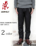 グラミチ ウール ナローパンツ GRAMICCI WOOL NARROW PANTS *メンズ 16F013 〔FL〕