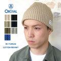 ORCIVAL #RC-7109SJN  コットン ニット 帽子 ユニセックス〔SK〕