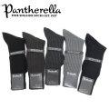 パンセレラ PANTHERELLA メンズ 5614 コットン リブソックス 紳士用 靴下〔FL〕