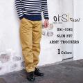 orSlow オアスロウ 01-5361 SLIM FIT ARMY TROUSERS スリムフィット アーミートラウザー チノパン メンズ 〔FL〕